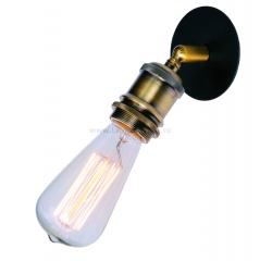Светильник Loft LSP-9320