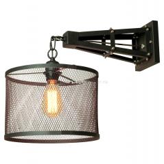 Светильник Loft LSP-9884