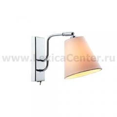 Светильник MarkSlojd & LampGustaf 105265