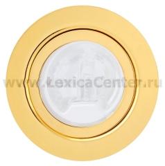 Светильник мебельный галогенный FT9216 арт.1 с мат.стеклом, золото
