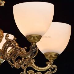Светильник Mw-light 450016805