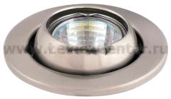 Светильник накаливания FT9212-39 сфера пов., перл. сатин хром
