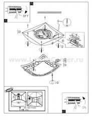 Светильник настенно-потолочный Eglo LED TOLEDA 91714