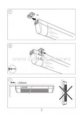 Светильник настенно-потолочный Philips 33490/87/16 Aromatic