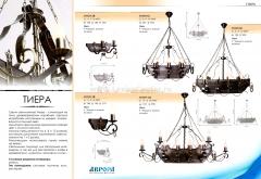 Светильник настенный бра Аврора 10129-1B Тиера
