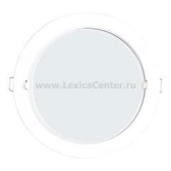 Светильник настенный Brilliant G94599/05 Omega