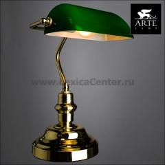 Светильник настольный Arte lamp A2491LT-1GO BANKER