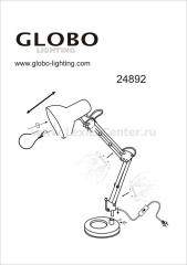 Светильник настольный Globo 24892 Carbon