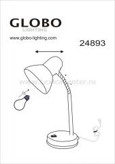Светильник настольный Globo 24893 Carbon