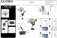 Светильник павлин Globo 33314 Solar