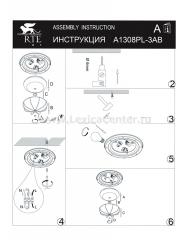 Светильник потолочный Arte lamp A1308PL-3AB PORCH
