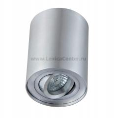 Светильник потолочный Crystal lux CLT 410C AL 1400/104