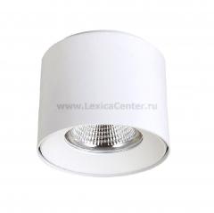 Светильник потолочный Crystal lux CLT 522C138 WH 1400/120