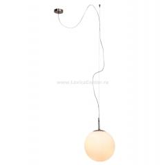 Светильник потолочный с подвесом Brilliant 93515/05 Sun