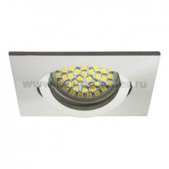 Светильник потолочный точечный Kanlux kanlux-18560 EVIT