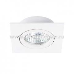 Светильник потолочный точечный Kanlux kanlux-22431 DALLA