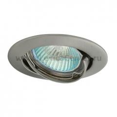 Светильник потолочный точечный Kanlux kanlux-2783 VIDI