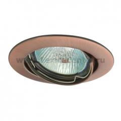 Светильник потолочный точечный Kanlux kanlux-2785 VIDI