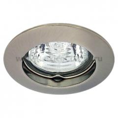 Светильник потолочный точечный Kanlux kanlux-2793 VIDI