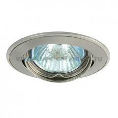 Светильник потолочный точечный Kanlux kanlux-2806 BASK