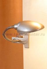 Светильник поворотный спот Lussole LST-4264-01 ROMA