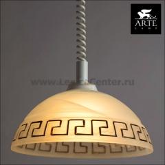 Светильник с лифтом Arte lamp A6631SP-1WH Cucina