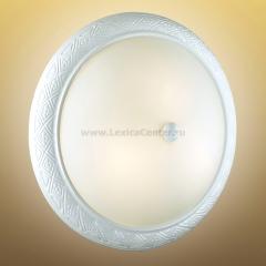 Светильник Сонекс 4306 COLT