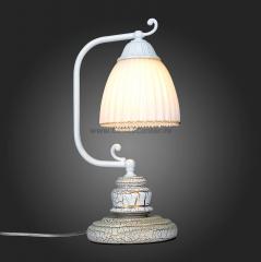 Светильник St luce SL151.504.01