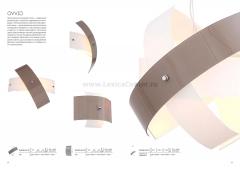 Светильник St luce SL338.501.01