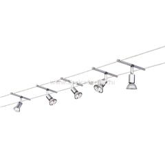 Светильник струнный Paulmann 97251