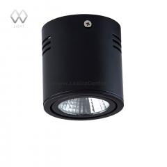 Светильник светодиодный Mw light 637014201 Круз