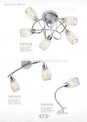 Светильник точечный LGO LSP-0125