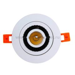 Светильник точечный Mw-light 637015801