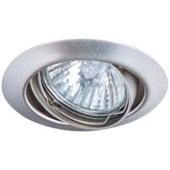 Светильник встраиваемый Arte lamp A1213PL-3SS Praktisch