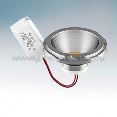 Светодиодная лампа 111мм Lightstar 932102