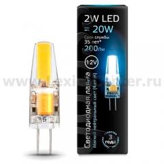 Светодиодная лампа g4 Gauss LED 12V 2W 4100K