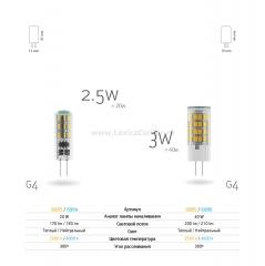 Светодиодная лампа Voltega VG9-K1G4warm3W-12