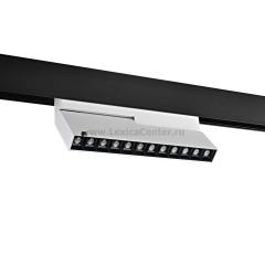 Светодиодный светильник для магнитного шинопровода Donolux DL18786/12M White