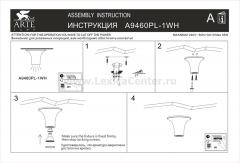 Точечный светильник Arte lamp A9460PL-1WH Tubo