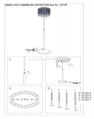 Торшер хрустальный Odeon light 2231/6F Lola