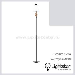 Торшер напольный Lightstar 806710 I SIMPLE LIGHT