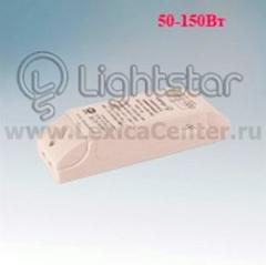 Трансформатор понижающий Lightstar 517150 UNI150