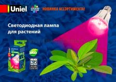 Uniel LED-A60-9W/SP/E27/CL ALM01WH Лампа светодиодная для растений
