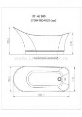 Ванна BT-67100
