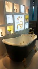 Ванна M718Q-UN