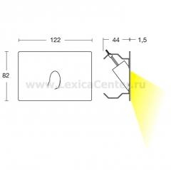 Встраиваемый светильник Linea Light 94119 Nia - Nuo
