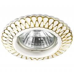 Встраиваемый светильник Novotech 370366 KEEN