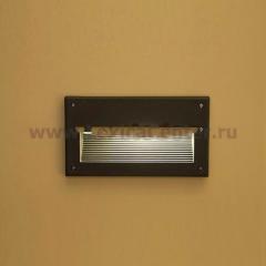 Встраиваемый уличный фасадный светильник Nowodvorski 3412 BASALT