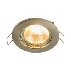 Встроенный светильник  Maytoni DL009-2-01-N Metal