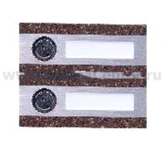 Zamel Кнопка звонка 2-я декоративная прямоугольная (темный) (PDK 250/2(темный))